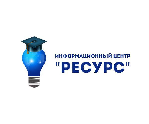Написание дипломных курсовых контрольных работ на заказ Помощь в написании учебных