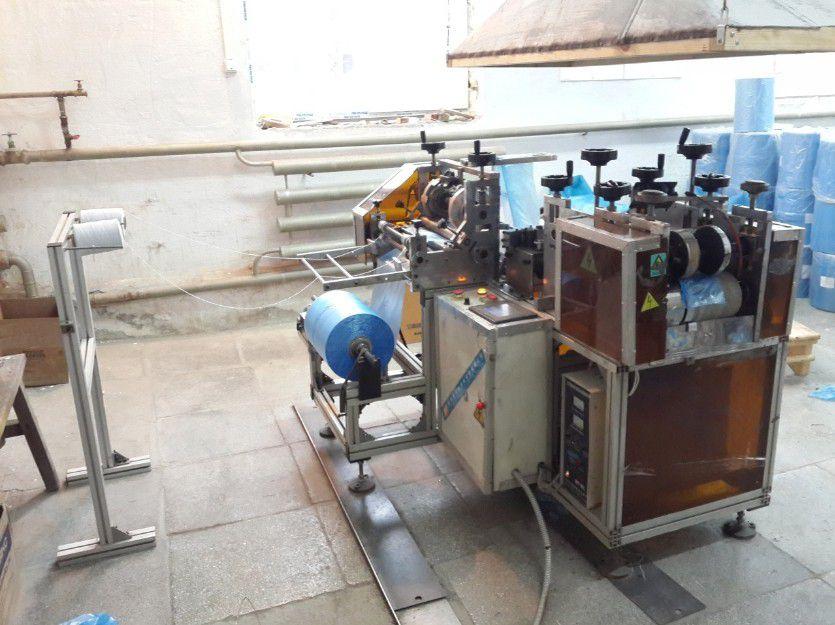 Оборудование для производства бахил